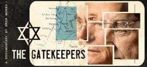 The Gatekeepers: Film Screening